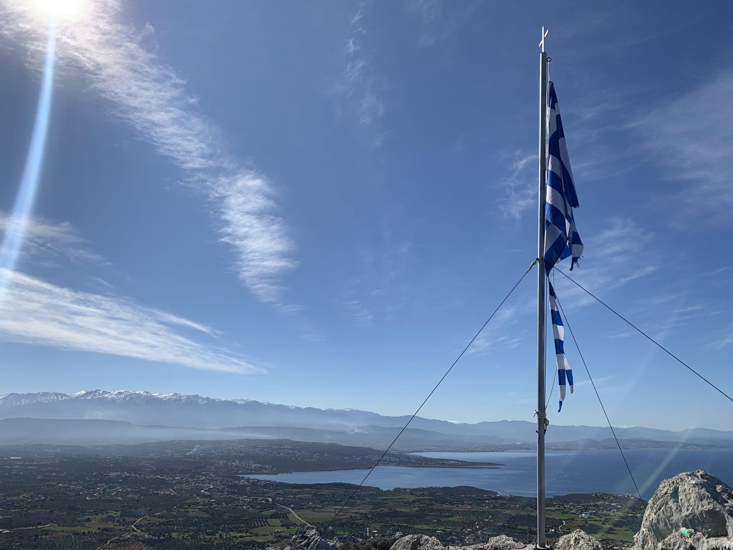 góra Vradies Stavros